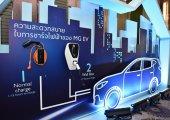 """เอ็มจีเดินเครื่องรถพลังงานไฟฟ้าในไทย จัดสัมมนา """"EVolution of Automotive"""" เพื่อความพร้อมสู่การใช้งานรถ EV ในอนาคต"""