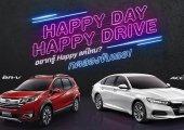 """โปรโมชั่น HONDA : """"ทดลองขับรถยนต์  HONDA วันนี้ รับฟรี! กระเป๋า Happy Bag เก็บอุณหภูมิมูลค่า 499 บาท"""""""