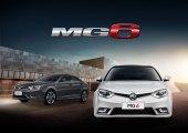 """โปรโมชั่น MG : """"ลูกค้าปัจจุบันของ MG เตรียมรับข้อเสนอพิเศษออกรถยนต์ MG 6 วันนี้รับอัตราดอกเบี้ยต่ำสุด 0% นาน 5 ปี"""""""