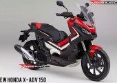 เผยภาพ Honda X-ADV 150 รุ่นใหม่ภายใต้ชื่อ KOWA คาดเปิดตัวในอิเหนา กลางเดือน กค.นี้