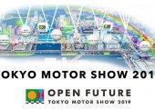 """JAMA"" แถลงกำหนดการ Tokyo Motor Show 2019 ภายใต้ธีมสุดล้ำพร้อมเพิ่มพื้นที่จัดงาน"