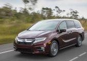 Honda Odyssey 2020 ฉลองครบรอบ 25 ปี ของรุ่น ด้วยแพ็คเกจเสริมเหนือระดับ!