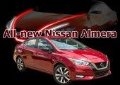 All-new Nissan Almera 2020 เตรียมพร้อมเปิดตัวในไทยแล้ว