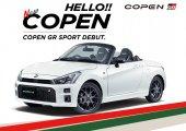 Daihatsu Copen GR Sport 2020 เล็กแต่ซ่าแบบเคคาร์หัวร้อน
