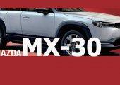 All-new Mazda MX-30 2020 รถไฟฟ้าล้วนรุ่นแรกของ Mazda ?