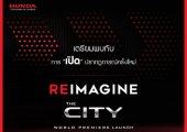 All-new Honda City 2020 ประกาศเปิดตัวในไทยแห่งแรก 25 พ.ย. 62