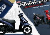 """Suzuki Address 2020 นิยามของคำว่า """"สกูตเตอร์ขนาดเล็ก"""""""