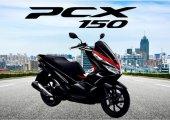 ราคาและตารางผ่อน ดาวน์ Honda PCX 150