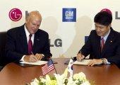 GM จับมือ LG Chem ร่วมพัฒนารถไฟฟ้าพลังแบตเตอรี่
