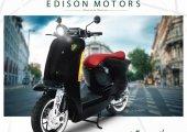 สกูตเตอร์ไฟฟ้า Edison Motors ผลงานวิศวกรชาวไทย ราคาเริ่ม 8.5 หมื่นบาท