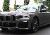 BMW Series 7 ปี 2020 ประกอบไทย เปิดตัว 2 รุ่นย่อย ราคาเริ่ม 6.1 ล้านบาท
