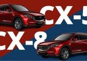 เทียบ SUV สองพี่น้อง Mazda CX-5 2020 กับ Mazda CX-8 2020 คันไหนใช่สุด