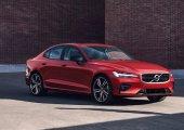 รีวิว Volvo S60 2020 คอมแพ็กคาร์คันหรู เริ่ม 2.19 ล้านบาท