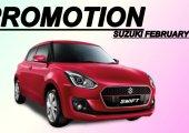 โปรโมชั่น Suzuki กุมภาพันธ์ 2563