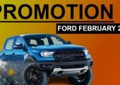 โปรโมชั่น Ford กุมภาพันธ์ 2563