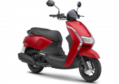 Yamaha Limi 125 2020 ปรับโฉมใหม่ที่ไต้หวัน