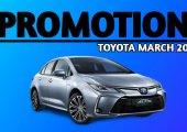 โปรโมชั่น Toyota มีนาคม 2563