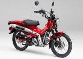 Honda CT125 2020 เผยโฉมอย่างเป็นทางการที่ญี่ปุ่น