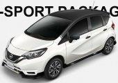 Nissan Note N-Sport Package ชุดแต่งพิเศษ ราคาเพิ่ม 30,000 บาท