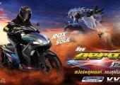 เปิดตัว YAMAHA AEROX 155 2020 เวอร์ชันเกม ROV
