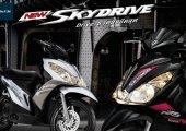Suzuki Skydrive 2020 เผยลวดลายกราฟิกใหม่