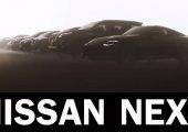 Nissan เปิดภาพรถยนต์เปิดตัวใหม่ 2021 จัดเต็ม 12 รุ่น