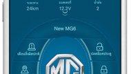 คุณสามารถคุยกับ NEW MG 6 (2018-2019)  ผ่านระบบ inkaNetที่มีเฉพาะในรถยนต์ MG ให้ชีวิตคุณง่ายขึ้นกว่าเดิม - 3