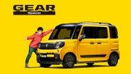 Suzuki Spacia Gear 2019  กล่องจิ๋วติดล้อ เล็กแต่เต็มเปี่ยมด้วยความเอนกประสงค์มากมาย - 1
