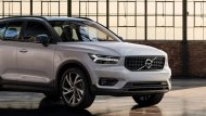 The new Volvo XC40 (2019) การออกแบบที่ทันสมัย นิยามใหม่แห่งความท้าทาย ราคา  The new Volvo XC40 (2019) เริ่มต้นที่ 2,090,000 บาท - 16