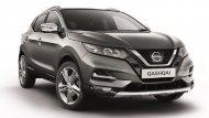 Nissan Qashqai N-Motion 2019 ใหม่ เพิ่มความสปอร์ตเต็มพิกัดจากโรงงาน วางจำหน่ายอย่างเป็นทางการแล้วที่อังกฤษ - 2