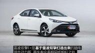 น่าเสียดายคือ New Toyota Levin Plug-in Hybrid คงไม่วางจำหน่ายในไทย ขณะที่จีน GAC Toyota มีกำหนดเปิดตัวเดือนมีนาคม 2562 แบบไม่ยี่หระกับ All-new Toyota Corolla 2019 ส่วนราคาเริ่มต้นอาจเกิน 160,000 หยวน หรือราว 7.5 แสนบาท เพราะปัจจุบัน Toyota Levin Hybr - 9
