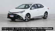 Toyota Levin เวอร์ชั่นที่สปอร์ตกว่า Toyota Corolla ในจีน และยังเตรียมเปิดตัวรุ่น Plug-in Hybrid ขณะที่ทั่วโลกเห่อ All-new Toyota Corolla 2019 หรือ Toyota Altis 2019 โฉมใหม่ในไทย - 1