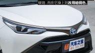 โดยไม่หวั่นไหวกับกระแส All-new Toyota Corolla 2019  - 3