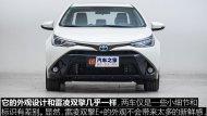GAC Toyota เตรียมจะเปิดตัว New Toyota Levin Plug-in Hybrid ตามติด New Toyota Corolla Plug-in Hybrid  - 2