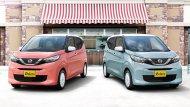 หวานๆ คาวาอี้ กับ Nissan Dayz 2019 รุ่นย่อยBolero  กับสีหวาน ชมพู และฟ้า - 3