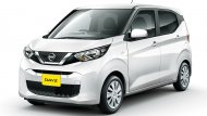Nissan  Dayz เปิดตัวในญี่ปุ่น - 1