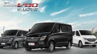 NEW MG V80 Passenger Van ขนาด 11 ที่นั่ง ที่มาพร้อมกับความแตกต่างด้วยรูปทรงภายนอกที่ดูแปลกตาไปจากรถตู้ทั่วไป - 10
