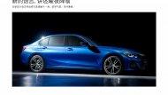 All-new BMW 3 Series 2019 ที่มีรหัสต่อท้ายว่า ซึ่งก็คือ Li หรือ Long Wheelbase ฐานล้อยาว เพื่อเอาใจลูกค้าชาวจีนโดยเฉพาะที่ โดยปกติแล้วจะมีให้เลือกแค่ใน BMW 7 Series  - 7