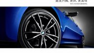 แต่ด้วยความที่ตลาดจีนมีกำลังซื้อที่สูงมาก BMW จึงจัดให้แบบสบายๆ - 8