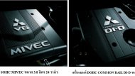 MITSUBISHI PAJERO MONTERO 2019 มาพร้อมกับเครื่องยนต์ V6 SOHC MIVEC ขนาด 3.8 ลิตร 24 วาล์ว และเครื่องยนต์ DOHC COMMON RAIL DI-D ขนาด 3.2 ลิตร 16 วาล์ว - 9
