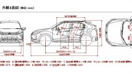 มิติตัวถังของ  Mitsubishi Eclipse Cross 2019 - 5