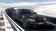 สำหรับ BMW M5 Edition 35 (F90) ปี 2019 ยังคงดูเป็นรถซีดานปกติธรรมดา ภายใต้เปลือกนอกที่ไม่กระโตกกระตากนัก  - 1