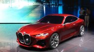 BMW 4 Concept - 2