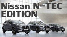Nissan N-TEC Edition เวอร์ชั่นตกแต่งพิเศษสำหรับ Micra, Qashqai และ X-Trail