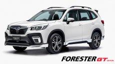 Subaru Forester GT Edition 2020 เปิดตัว ราคา 1.55 ล้านบาท