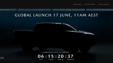 Mazda BT-50 Pro 2020 พร้อมเผยโฉมครั้งแรก 17 มิ.ย นี้ !!
