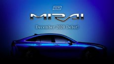 Toyota Mirai เจนเนอเรชั่นที่สองจะเปิดตัวในเดือนธันวาคม 2563