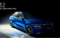 ส่อง BMW Series 3 เวอร์ชั่นแดนมังกรที่เค้าว่าพิเศษกว่าใครในโลกก่อนเผยโฉมในงาน Shanghai Auto Show