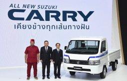"""""""แม่ฉันต้องได้นั่งแครี่"""" Suzuki เปิดตัว All New Carry 2019 กับพรีเซนเตอร์พ่่อค้าออนไลน์ชื่อดัง """"บัง ฮาซัน"""""""