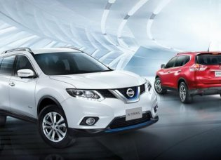 Nissan มอบข้อเสนอพิเศษสำหรับลูกค้า ALL New NISSAN X-TRAIL  Hybrid เพื่อส่งมอบความสมบูรณ์แบบที่สัมผัสได้